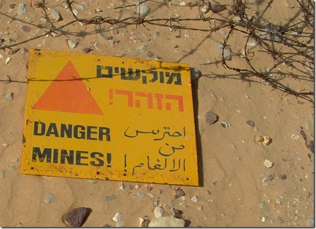 Minefield marking sign from Jordan (image courtesy Andy Smith)