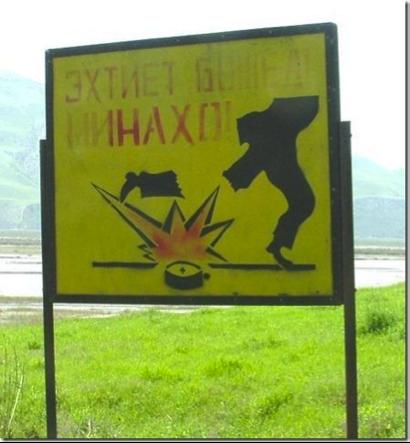 tajikistan-landmine